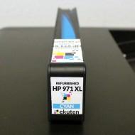 HP 971XL(CN626AM) CYAN Refurbished Cartridge