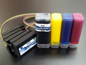 HP Officejet Pro 8610, 8620, 8625, 8630 CISS