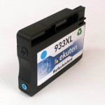 HP 933XL Cyan Refurbished Cartridge