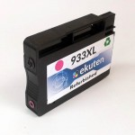HP 933XL Magenta Refurbished Cartridge
