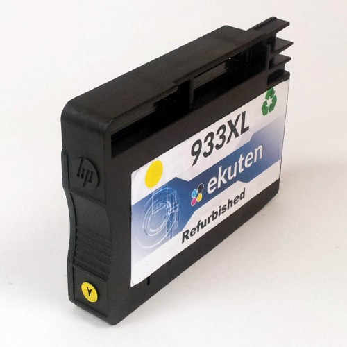 HP 933XL Yellow Refurbished Cartridge