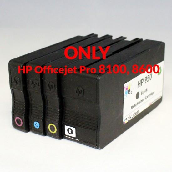 OLD HP 950, 951 Regular Refurbished 4 Color Cartridges Pack - ONLY Officejet Pro 8100, 8600